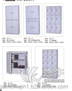 供应文件柜及储物柜文件柜及储物柜