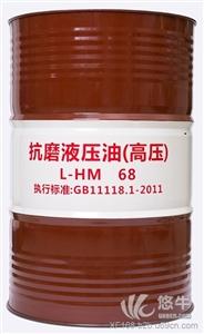 供��HM68#抗磨液�河驼�品免�M送�上�T抗磨液�河�