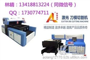 供应升级推荐400瓦胶板刀模激光切割机胶板激光刀模切割机
