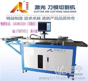 供应奥朗激光AL-680水晶刀模丝杆全自动电脑弯刀机