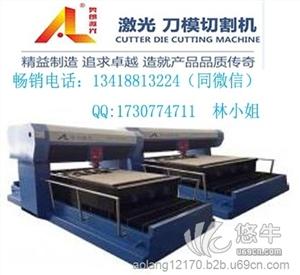供应AL-1218-CO2-1000瓦大功率木板激光刀模机