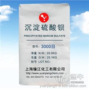 发烟硫酸 产品汇 供应高白度硫酸钡 上海硫酸钡厂家沉淀硫酸钡
