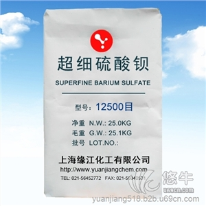 发烟硫酸 产品汇 供应超细硫酸钡价格 色母粒油漆专用硫酸钡