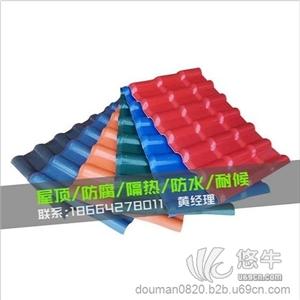 供应树脂瓦价格便宜-福建树脂瓦报价-海南树脂树脂瓦价格便宜-福建