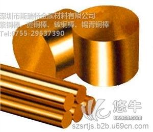 供应C3604国标黄铜棒,拉花黄铜棒黄铜棒