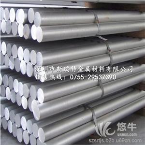 供应日本神户2024进口铝合金圆棒