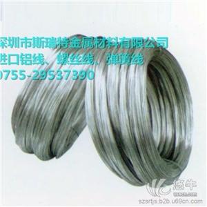 供应斯瑞特6061氧化铝线合金铝线