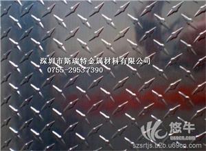 供应斯瑞特5052,6061花纹铝板防滑铝板