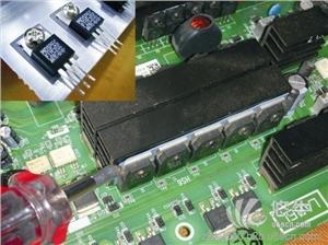 供应东莞兆科TIS800K导热绝缘材料