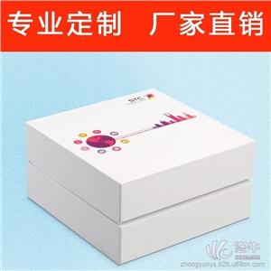 供应包装定制 印刷设计 彩盒包