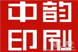 供应深圳西乡彩盒印刷加工、礼品盒印刷、印刷包装