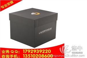 供应深圳各种彩盒印刷定做盒子牛皮纸盒印刷包装制品
