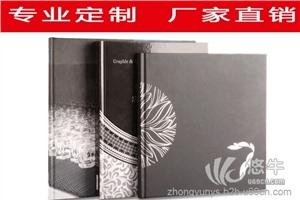 供应杂志书刊印刷厂专业定制精装宣传册画册印刷
