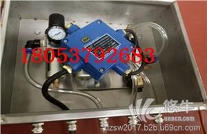 供应CFHC10-0.8矿用本安型气动电磁阀CFHC10-0.8