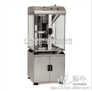 供应广州德工DP-25实验室单冲压片机高端上档次压片机