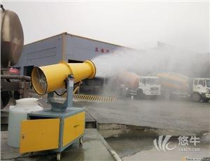 供应富森FS-45环保降尘喷雾机环保降尘喷雾机