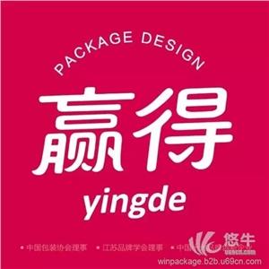供应哪家设计公司做品牌包装设计