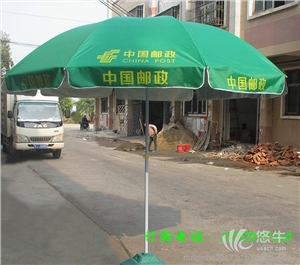 供应昆明群趣q-12印字太阳伞定做印字太阳伞定做
