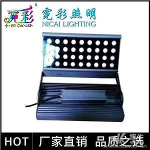 供应霓彩NC-TGD-L300X新款LED聚光投光灯