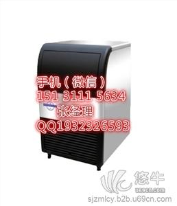 奶茶店制冰机 产品汇 供应石家庄哪里有卖制冰机的制冰机