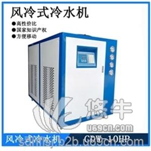 供应汇富CDW-10HP塑料薄膜冷水机