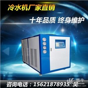 供应15P工业液压油冷机油温冷却冷油机15P工业液压油冷机