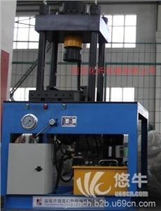 c型液压机 免费送55元彩金的网站 供应剑龙化纤机械四柱液压机