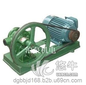 供应泊泵机电 MB-3-C 皮带轮泵皮带轮齿轮泵