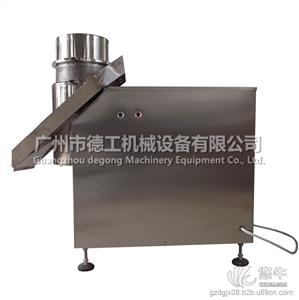 供应德工机械ZL-300供应旋转式颗?;�旋转式制�;?/></a></li>                                                  <li style=
