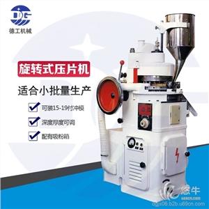 供应ZP-15.17.19铁质多冲粉末压片机铁质多冲粉末压片机