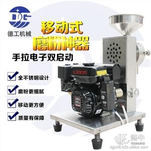 供应德工QMF-7.5P不锈钢磨粉机不锈钢磨粉机