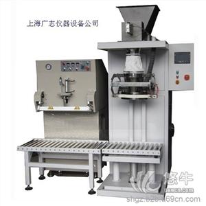 供应上海广志GZM-50SF粉料称重包装机