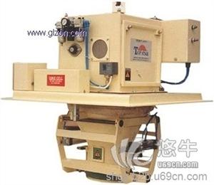 供应上海广志DCS-20BN1皮带送料定量包装秤