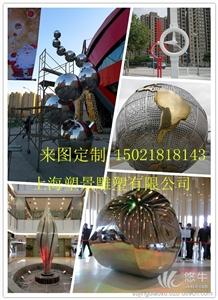供应上海制作 不锈钢景观雕塑、大型景观雕塑景观雕塑