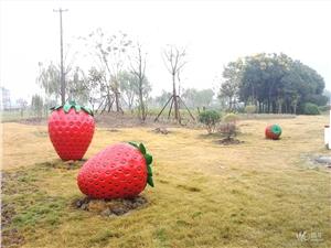 供应塑景雕塑 上海玻璃钢草莓雕塑制作仿真草莓景观雕塑