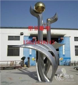 """供应厂家直销""""上海不锈钢雕塑""""不锈钢城市雕塑"""