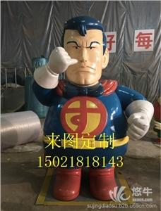 供应上海玻璃钢雕塑公司 制作 卡通超人雕塑 玻璃钢卡通超人雕塑
