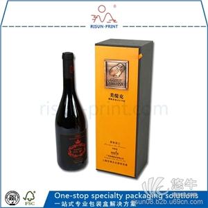供应红酒包装盒印刷旭升红酒包装盒印刷厂家红酒包装盒印刷