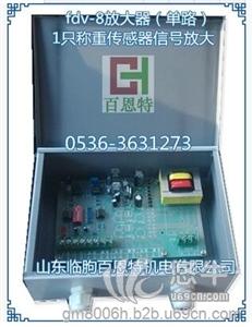 供��FDV-8放大器fdv-8放大器端子式FDV-8放大器