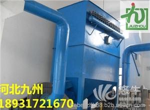 台式机除尘 产品汇 供应山东水泥厂专用布袋除尘器厂家直销水泥厂专用除尘器