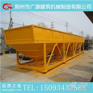供���V源PLD3200大型混凝土配料�C自�优淞显O��