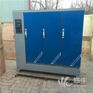 供应混凝土试块标养箱-YH-40B标养箱哪家混凝土试块标养箱-Y