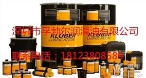 供应KLUBERNBU15克鲁勃主轴润滑油