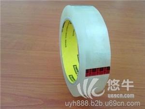 供应家电产品包装胶带条纹玻璃纤维胶带
