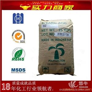 供应进口硬脂酸印尼威尔玛1842橡胶稳定剂硬脂酸十八酸