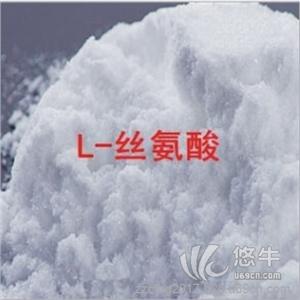 供应超凡食品级L-丝氨酸生产厂家
