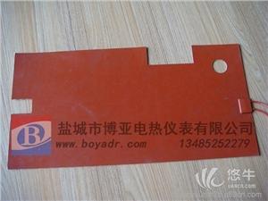 供应博亚非标硅胶加热热板 异形硅橡胶加热膜非标硅胶加热热板