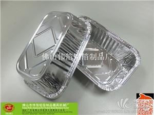 供应伟箔WB-196一次性方形铝箔快餐打包盒一次性方形铝箔外卖