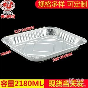 供应伟箔WB-322超大号一次性铝箔烧烤盘超大号一次性铝箔烧烤