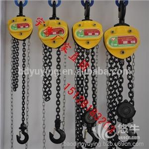 供应重庆宇鹰HSZ-B短距离吊运手动工具3吨倒链